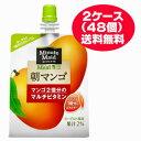 ★送料無料・2ケース★ミニッツメイドゼリー 朝マンゴ 180g×48個(2ケース)