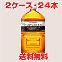 ★送料無料★からだすこやか茶W 1050mL×24本【RCP】 10P03Dec16
