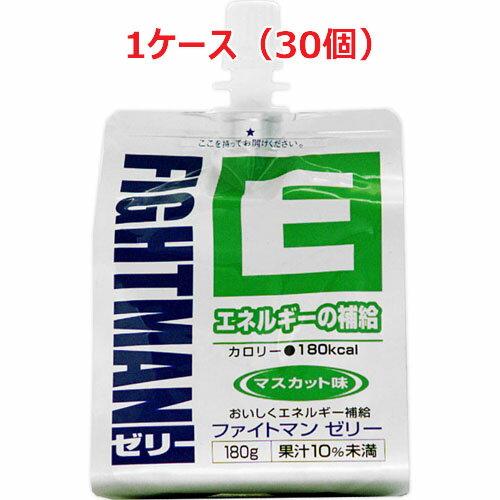 ファイトマンゼリーエネルギー 180g×30個5400円以上お買上げで送料無料 10P03Dec16