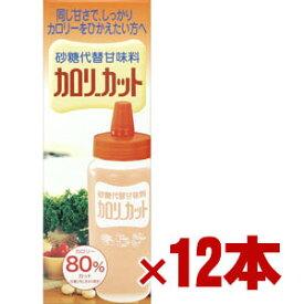 ★送料無料★カロリーカットA 500g×12本砂糖と同じ甘さで、カロリーを約80%カット!ダイエットコントロールにおすすめの還元麦芽糖水飴甘味料・