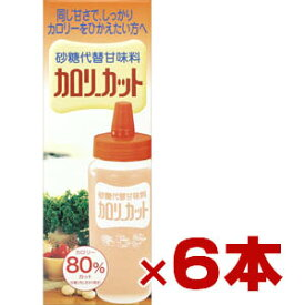 カロリーカットA 500g×6本砂糖と同じ甘さで、カロリーを約80%カット!ダイエットコントロールにおすすめの還元麦芽糖水飴甘味料・
