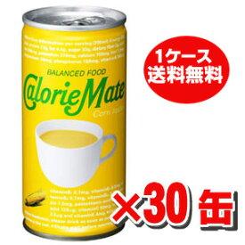 ★送料無料★カロリーメイト コーンスープ味 200ml×30本 【RCP】 【RCP】