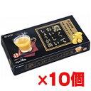 ★送料無料★濃くておいしいしょうが湯 (20g×18袋)×10個 【RCP】