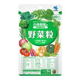 ★ゆうメール発送・送料無料★野菜粒 150粒(小林製薬の栄養補助食品)