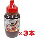 純粋はちみつ 750g×3本(ミャンマー産) 純粋蜂蜜