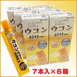 天洋社薬品 ウコンゼリー 10g×7本入×6箱5400円以上お買い上げで宅配送料無料