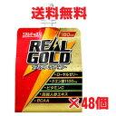 リアルゴールド ゼリー 180g×48個5400円以上お買い上げで送料無料