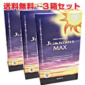 ★送料無料・3個セット★ジュアアルディ マックス 30包×3個 JUAARDHI MAX(ジュアールティーMAX)