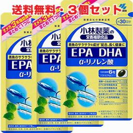 小林製薬 栄養補助食品 EPA DHA α-リノレン酸 180粒×3個