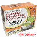 ミドルケア 粉末スティック 120g(4g×30包)×6個 トクホ(特定保健用食品)