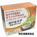 ミドルケア 粉末スティック 120g(4g×30包)トクホ(特定保健用食品)【コンビニ受取対応商品】