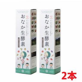 おなか生酵素 720ml×2本(植物発酵エキス飲料)onakakouso