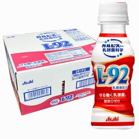 【赤】【1ケース(30本)】カルピス守る働く乳酸菌「L-92乳酸菌」100ml×30本 カルピス乳酸菌