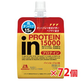 ウイダーinゼリー プロテイン15000 パインヨーグルト味です。 150g×72個(ウィダーインゼリー)Δ