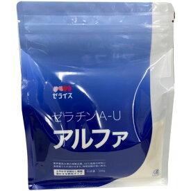 ゼライス 顆粒ゼラチン A-Uアルファ 500g【コンビニ受取対応商品】