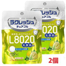 【代引不可・ゆうメール発送・送料無料】L8020乳酸菌ラクレッシュ チュアブル レモンミント風味 30粒入×2個(約30日分)