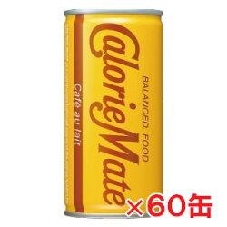 カロリーメイトリキッドカフェオレ味200ml×60缶