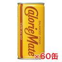カロリーメイト リキッド カフェオレ味 200ml×60缶