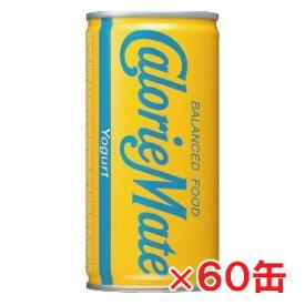 カロリーメイト リキッド ヨーグルト味 200ml×60缶Δ