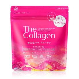 【資生堂からの正規仕入れ品】資生堂ザ・コラーゲン <パウダー> 126g shiseido the collagen