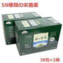 タケダのユーグレナ 緑の習慣 ビフィズス菌 3g×30包×2箱
