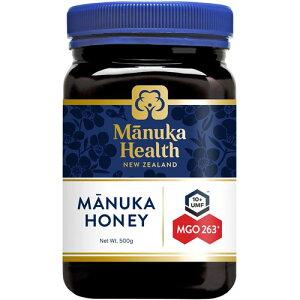 マヌカヘルス マヌカハニー MGO263+ 500g(ニュージーランド産・マヌカハチミツ)