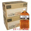 からだすこやか茶W 1050mL×24本※北海道・九州・沖縄方面は別途送料がかかります【cocatoku】