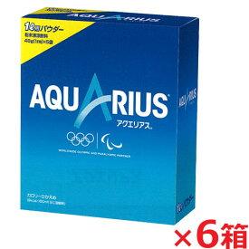 アクエリアス パウダー(粉末) 1L用 5袋入×6個 【RCP】【熱中症対策】Δ