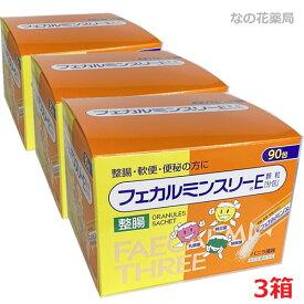 【指定医薬部外品】フェカルミンスリーE顆粒(分包)90包×3箱