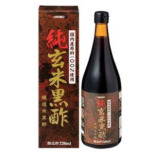 オリヒロ純玄米黒酢 720ml