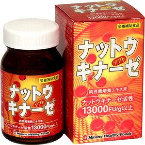 ナットウキナーゼソフト 90球 (約30日分)納豆菌培養エキス,紅麹,イチョウ葉エキス,EPA配合 【RCP】