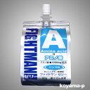 ファイト アミノ酸