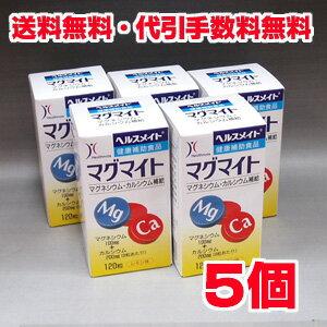 ヘルスメイト マグマイト 120粒×5個【smtb-s】 【RCP】【コンビニ受取対応商品】 10P03Dec16