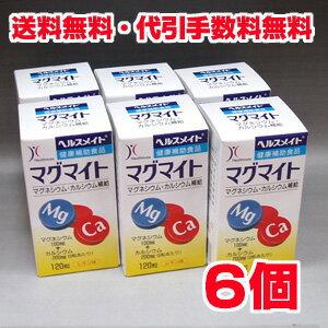 ヘルスメイト マグマイト 120粒×6個【smtb-s】 【RCP】【コンビニ受取対応商品】 10P03Dec16