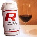 レスベラトロール Resveratrol 赤ワイン サプリメント・トランスレスベラトロール コンビニ