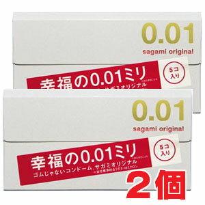 ★ゆうメール発送・送料無料★サガミオリジナル001(ゼロゼロワン) 5個入×2個