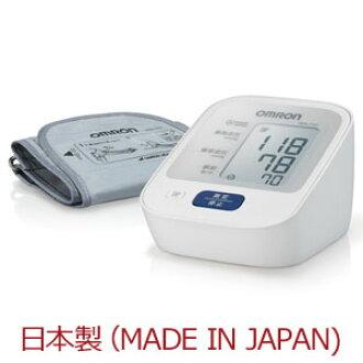★★日本制造(MADE IN JAPAN)欧姆龙上臂式血压计HEM-7122▼含税定价9,720日元的物品▼