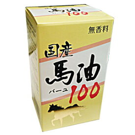 ユウキ製薬 国産馬油100・70mL 【コンビニ受取対応商品】5400円以上お買上で送料無料