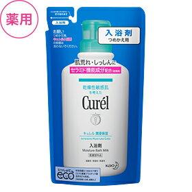 キュレル 入浴剤 つめかえ用 360ml 医薬部外品弱酸性・無香料・無着色乾燥肌・敏感肌にcurel 【RCP】 10P03Dec16