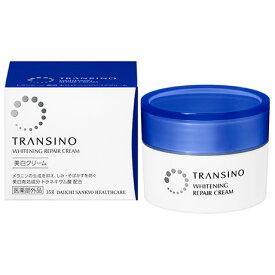 トランシーノ薬用ホワイトニングリペアクリーム 35g(夜用美白クリーム)【医薬部外品】【sunsn】