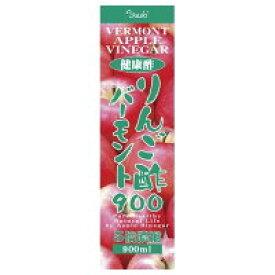 ★送料無料・12本セット★りんご酢バーモント900 (900ml)×12本