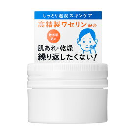 資生堂 イハダ 薬用バーム 20g【医薬部外品】 IHADA (クリーム ・ アイクリーム)