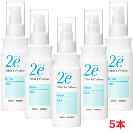 資生堂2e ドゥーエ 化粧水 140mL×5本 敏感肌用化粧水