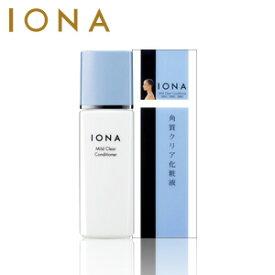 IONA マイルド クリア コンディショナー 120mL5,400円以上お買い上げで送料無料【コンビニ受取対応商品】