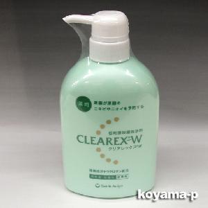 クリアレックスWb 450ml 【医薬部外品】 皮膚の清浄・殺菌・消毒、体臭・汗臭及びにきびを防ぎます 【RCP】【コンビニ受取対応商品】