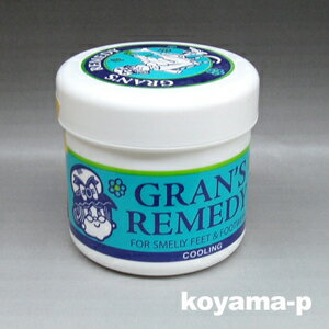 グランズレメディ<クールミント> 50g 180日間、除菌・消臭・除菌・抗菌化! 【RCP】【コンビニ受取対応商品】 10P03Dec16