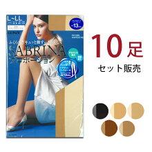 2009春夏最新作【SABRINAプロポーションふくらはぎキュッと脚すっきり美しく