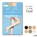 グンゼ ストッキング SABRINAサブリナ 【Cool さらっと涼感クール】まるで素脚のような美しい透明感。【日本製】SB470…