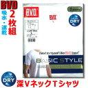 BVD 深めVネックTシャツ2枚組 サイズM・L【ゆうパケット可】 28-NB205