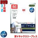 BVD 深めVネックスリーブレス2枚組【ゆうパケット可】 28-NB200